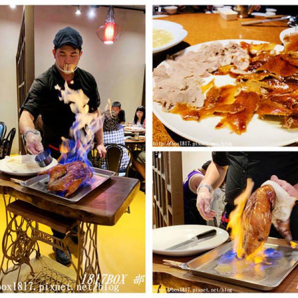 台中市 餐飲 中式料理 柴火火燄烤鴨餐館
