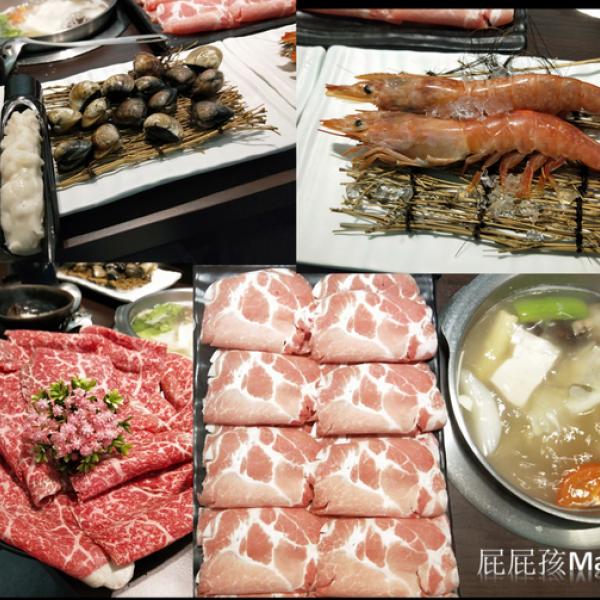 新北市 餐飲 鍋物 火鍋 化饈火鍋《原肉、海鮮、時蔬 專賣》