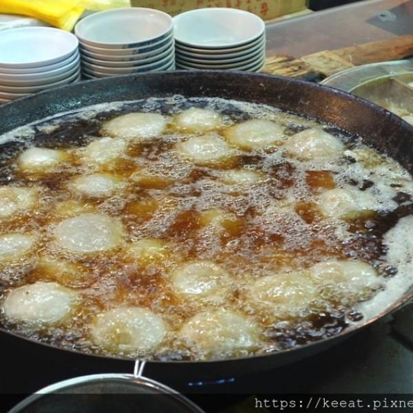 新北市 餐飲 台式料理 財福號淡水大肉圓