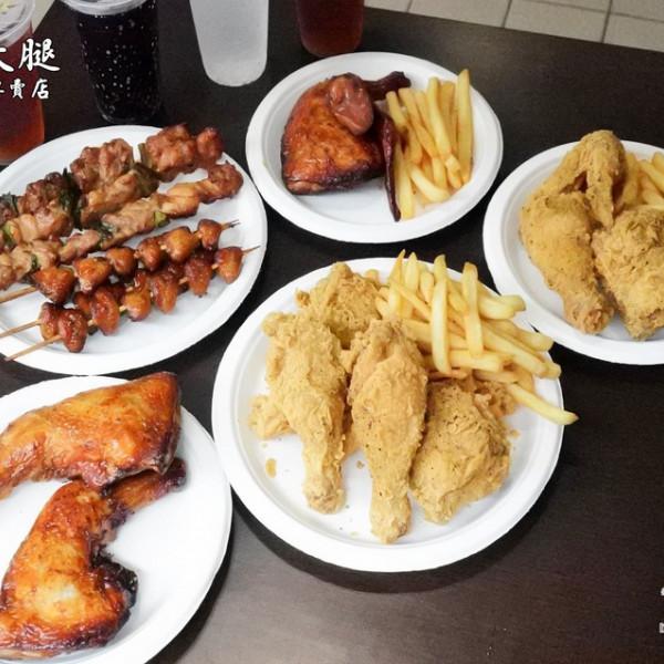 新北市 餐飲 速食 速食餐廳 蜜大腿烤炸專賣店