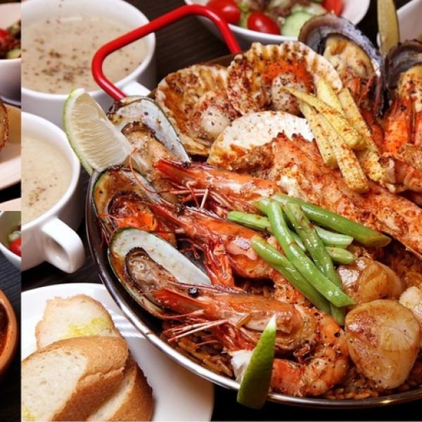 台南市 美食 餐廳 異國料理 西班牙料理 濠米西班牙廚房