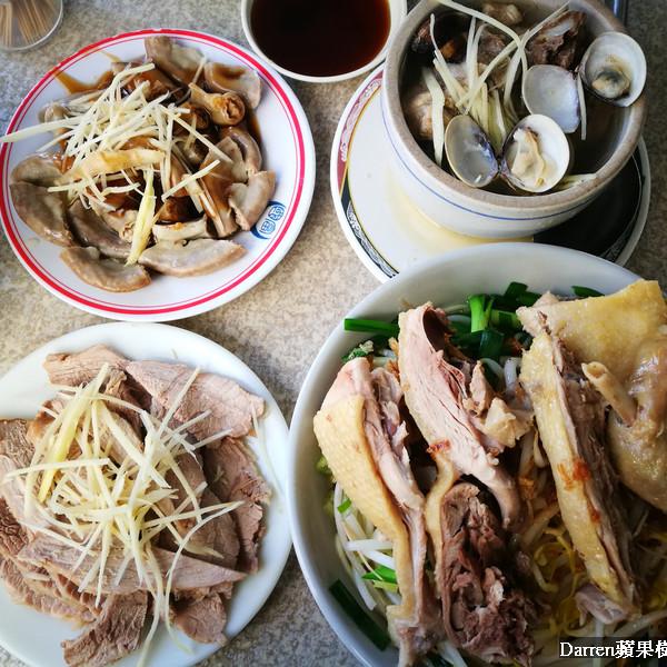 桃園市 餐飲 台式料理 桃園大眾小吃店