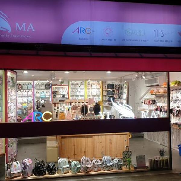 台北市 購物 特色商店 YIMA 信義店