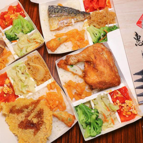 台南市 餐飲 日式料理 惠比壽一町