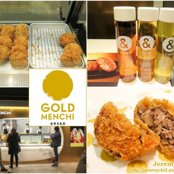 台北市 餐飲 日式料理 金葉名氣餅