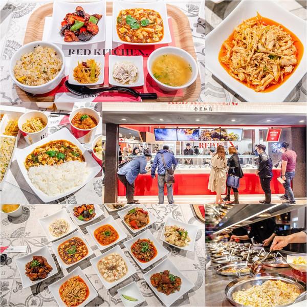 台北市 餐飲 中式料理 金葉紅廚