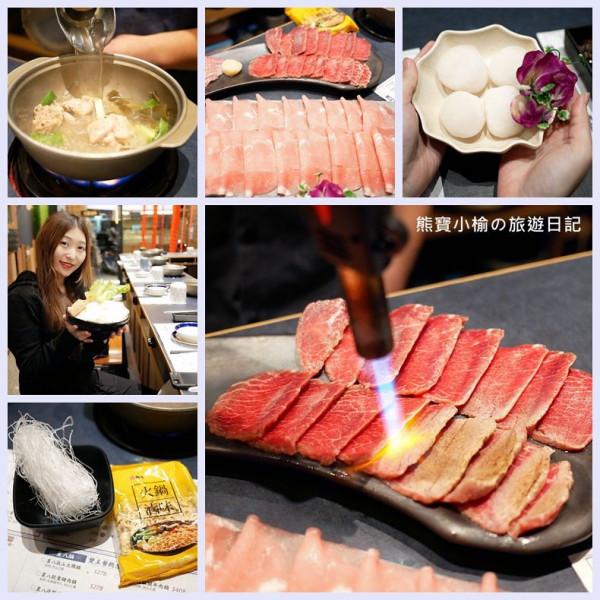 台中市 餐飲 鍋物 其他 星八鍋鍋物潮流
