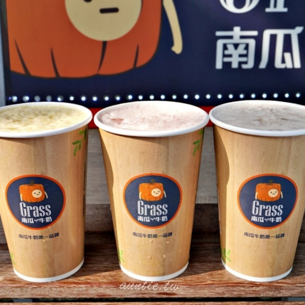 台中市 餐飲 飲料‧甜點 飲料‧手搖飲 grass南瓜牛奶