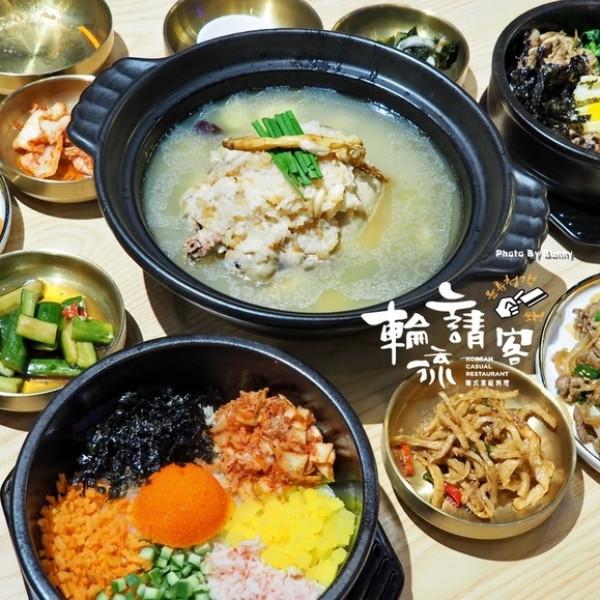 台北市 美食 餐廳 異國料理 韓式料理 輪流請客韓式創意料理