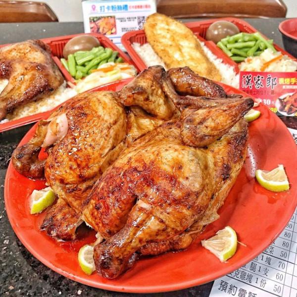 台南市 餐飲 中式料理 漢家郎手扒雞專賣店