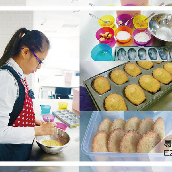 新竹市 餐飲 糕點麵包 易烘焙DIY EZbaking新竹店