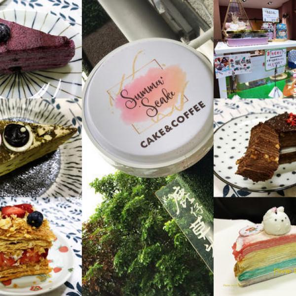 高雄市 餐飲 飲料‧甜點 甜點 S S CAKE(河堤店)