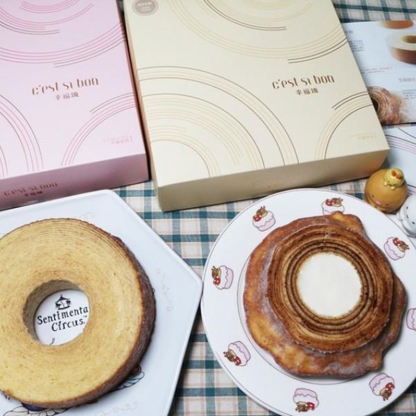 台南市 餐飲 飲料‧甜點 甜點 C'est si bon幸福頌(奇美食品 幸福工廠)