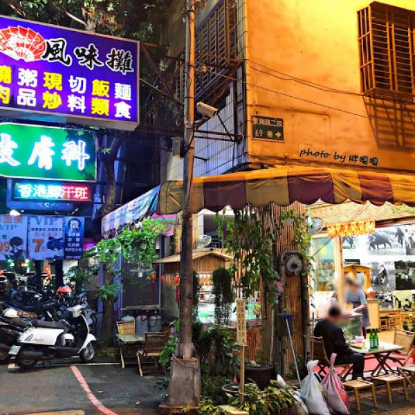 台中市 餐飲 台式料理 風味攤