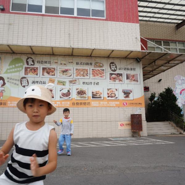 台南市 觀光 休閒娛樂場所 卡多利亞良食館