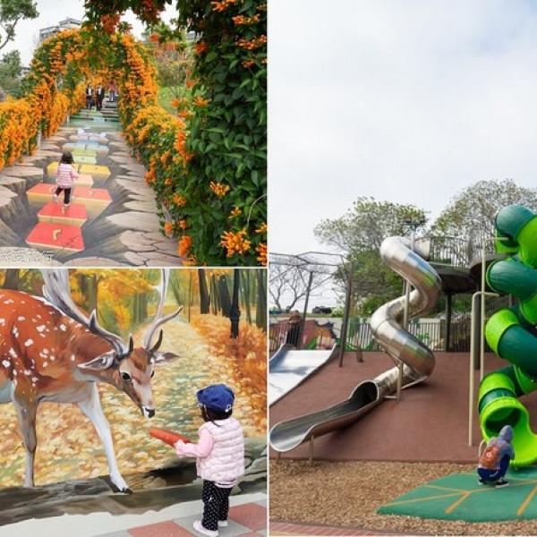 新北市 觀光 公園 鶯歌永吉公園