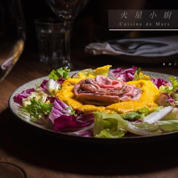 台北市 餐飲 多國料理 其他 火星小廚