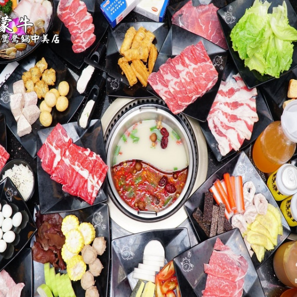 桃園市 餐飲 鍋物 火鍋 小蒙牛頂級麻辣鴛鴦鍋(中美店)
