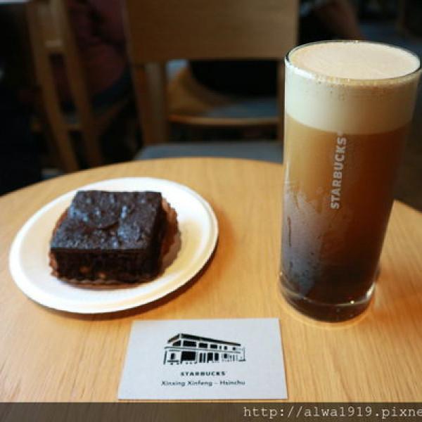 新竹縣 餐飲 咖啡館 星巴克 新竹新豐門市