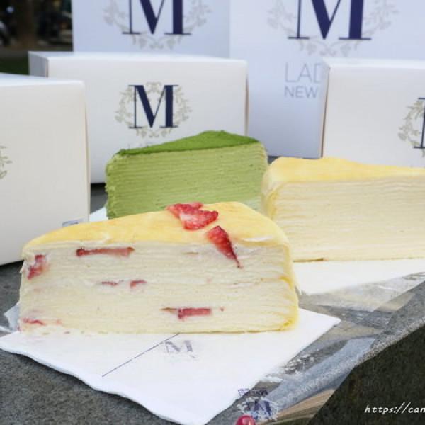 台中市 餐飲 飲料‧甜點 甜點 Lady M台中快閃店(2019/1/18-2/28)