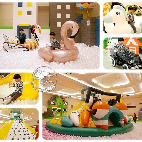 台北市 觀光 動物園‧遊樂園 建築樂園悠遊島動物狂歡季