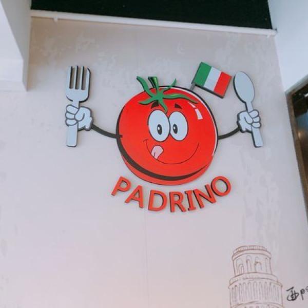 桃園市 餐飲 義式料理 PADRINO帕德義諾