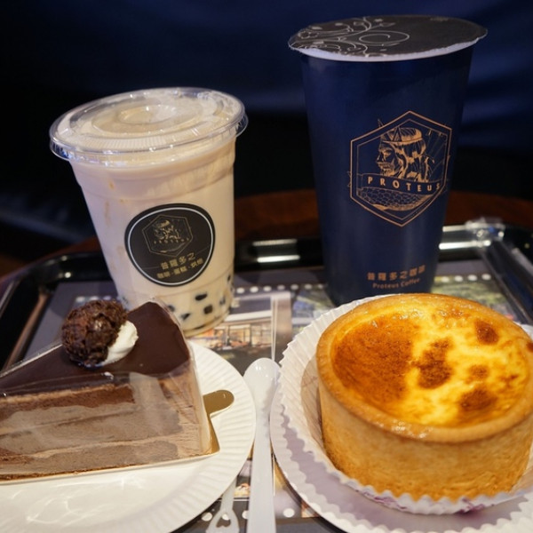 台中市 餐飲 咖啡館 普羅多之咖啡