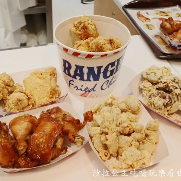台北市 餐飲 速食 速食餐廳 德州美墨炸雞(微風南山)