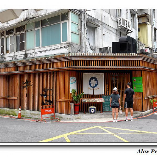 台北市 餐飲 燒烤‧鐵板燒 其他 起上小法師 炭烤牛舌專門店