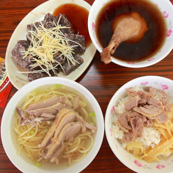 台南市 餐飲 台式料理 柴記鴨肉專賣店