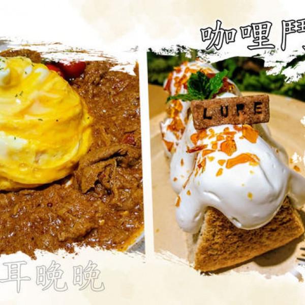 台南市 餐飲 多國料理 印度料理 咖哩鬥陣