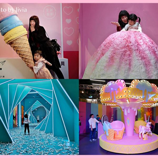 台北市 觀光 博物館‧藝文展覽 Scoops!冰淇淋特展(2019/01/19~2019/03/10)