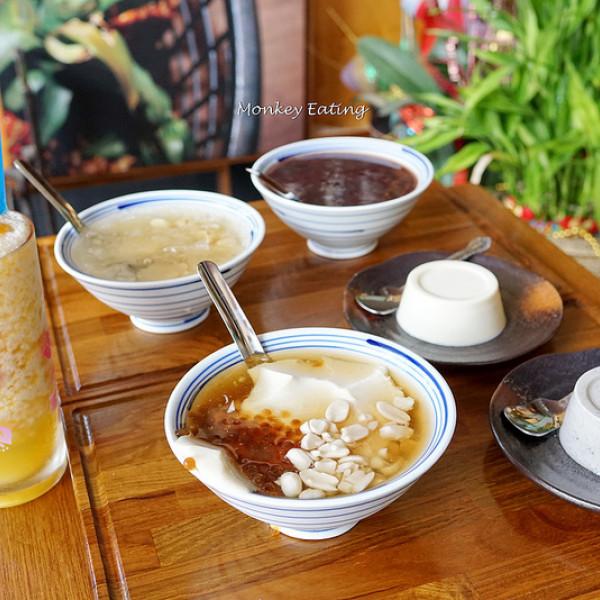台中市 餐飲 飲料‧甜點 冰店 本果洋行-豐原店