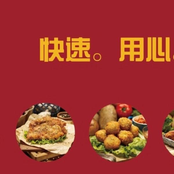 台北市 餐飲 速食 速食餐廳 Chick'n GO 雞啃夠