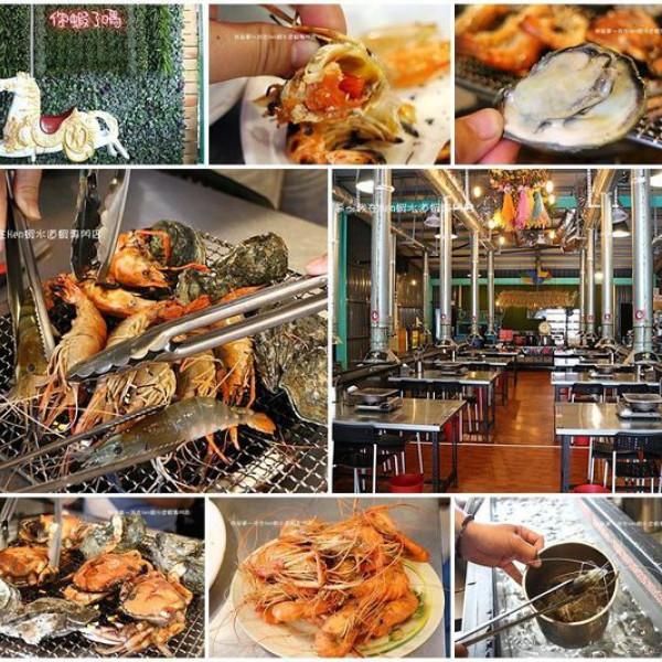 屏東縣 餐飲 燒烤‧鐵板燒 其他 Hen蝦