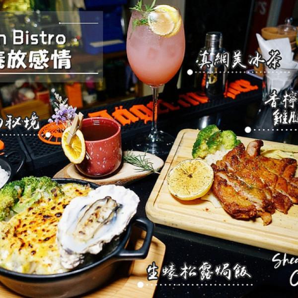 台北市 餐飲 多國料理 其他 Odin Bistro 信義放感情