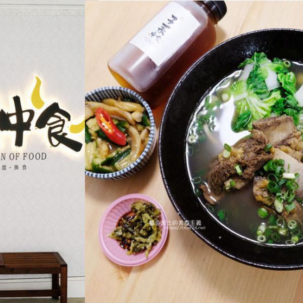 台中市 餐飲 麵食點心 子系中食