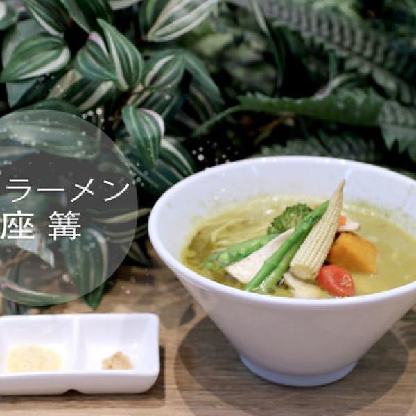 台中市 餐飲 日式料理 銀座篝