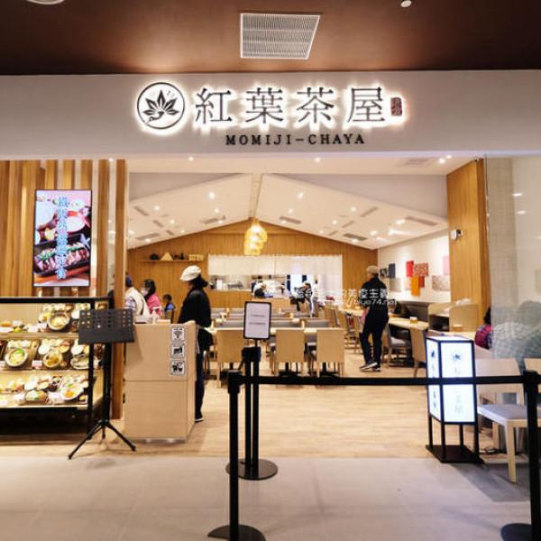 台中市 餐飲 日式料理 鎌倉紅葉茶屋