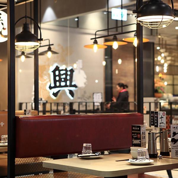 台北市 餐飲 中式料理 陳興發興記菜館