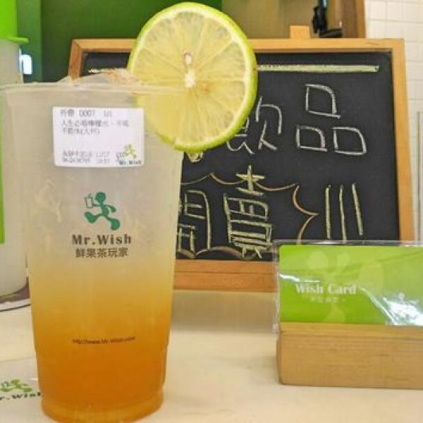 台南市 餐飲 飲料‧甜點 飲料‧手搖飲 Mr. Wish (永康中正店)