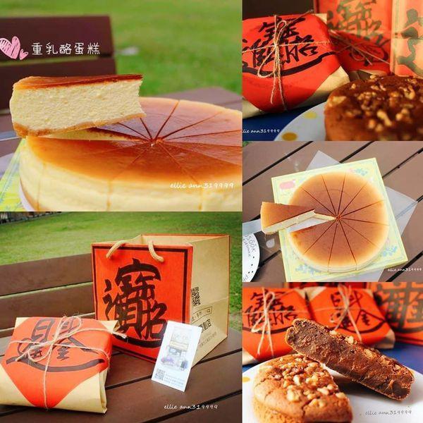 台東縣 餐飲 飲料‧甜點 甜點 8號。手作