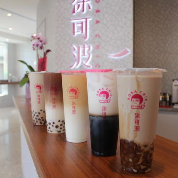 台中市 餐飲 飲料‧甜點 飲料‧手搖飲 BOBA CHiC徐可波