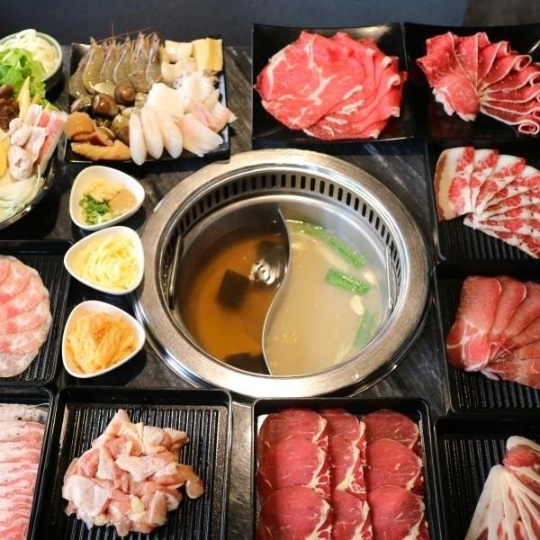 新北市 餐飲 鍋物 其他 京賀家壽喜燒鍋物