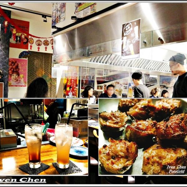 新北市 餐飲 日式料理 熊賀やきにく・燒肉