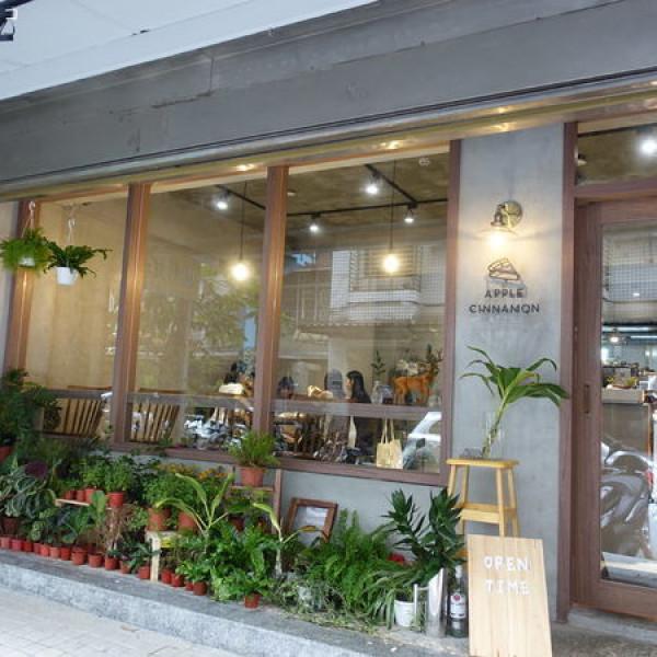 台北市 餐飲 咖啡館 蘋果肉桂咖啡餐酒館
