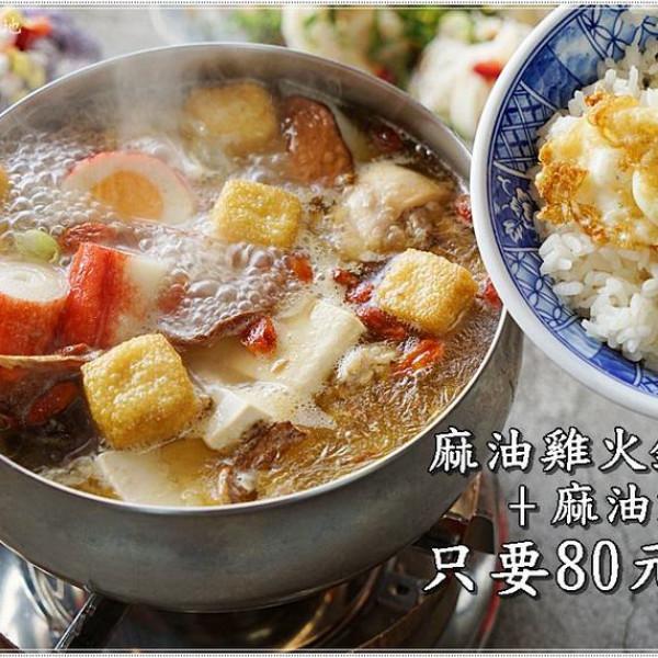 台中市 餐飲 台式料理 陽春麵招待所