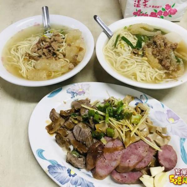彰化縣 餐飲 台式料理 大胖凸皮麵