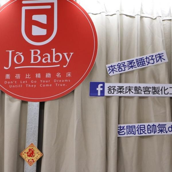 高雄市 購物 特色商店 舒柔名床床墊客製化工廠