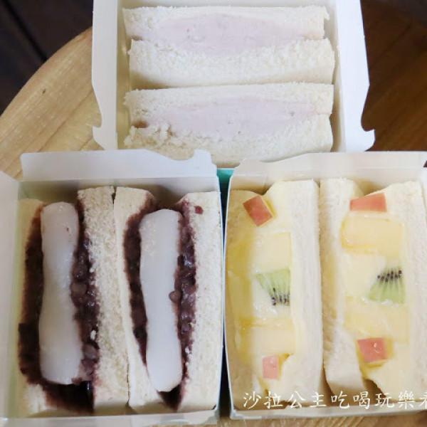 新竹市 餐飲 早.午餐、宵夜 西式早餐 鐵三角吐司專賣(東南總店)